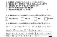 jiko1301-010001.png