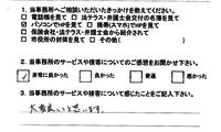 jiko1305-020002.png