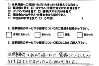 jiko1307-010001.png
